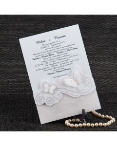 Invitatie nunta 20415