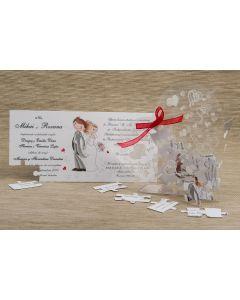 Invitatie nunta 1150