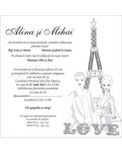 Invitatie nunta personalizata romantica, cod IFE10